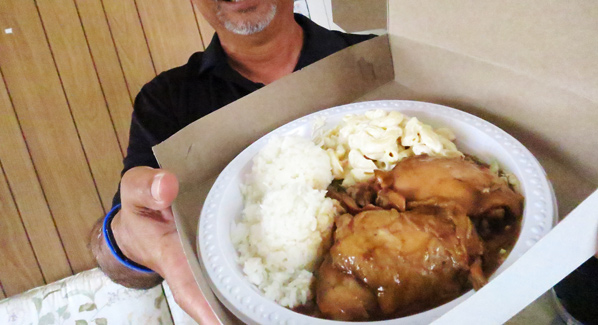 Rainbow Drive Inn Hawaii Local Food Plate Lunch