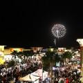 Panama City Florida New Years Eve